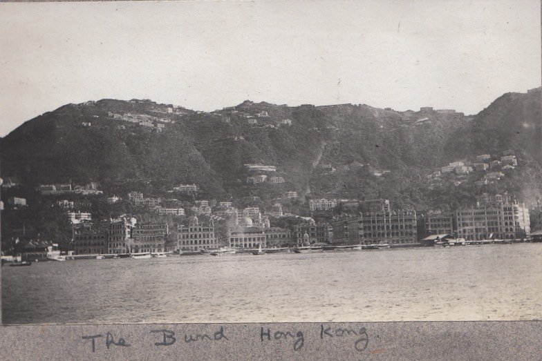 H.M.S. Petersfield Tour - Hong Kong